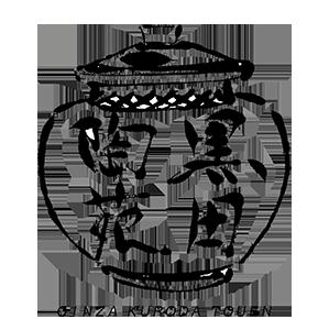 玉手箱 銀座